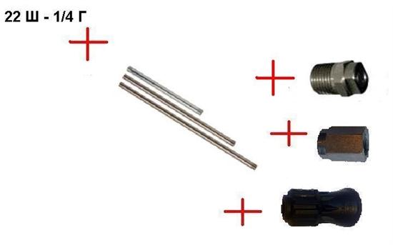 Распылительный ствол в сборе с форсункой 500 мм; М22х1,5ш (оцин). - фото 15572