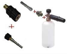 Комплект с LS 3 KW + переходники для профессионального пистолета Portotechica;Kranzle;Comet;Delvir.