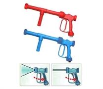 "Размывочный пистолет RB 65 - 350, синий, 60 л/мин; 24 бар; 90град; вход 1/2""г."