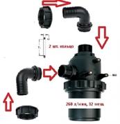 Фильтр всасывающий (серия 317) 260 л/мин, 32 меш: вх.- вых. ёлочка d=40 mm.(90 гр.)