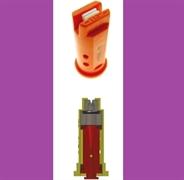 Распылитель Geoline AD-IA 110-025 фиолет. (керам.)