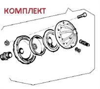 Гидроаккумулятор в сборе насоса APS 101/121