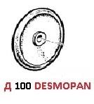 Мембрана насоса O 100 (DESMOPAN) насоса APS51/61/71(1х3); APS96/IDS960(1х4)