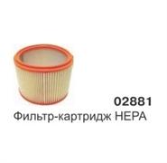 НЕРА фильтр для пылесоса 215,503, justo