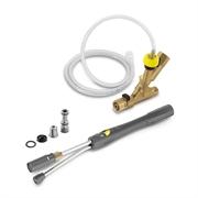 Комплект Inno Foam для HD 7/10 CXF с инжектором и набором сопел Комплект Inno Foam для HD 7/10 CXF с инжектором и набором сопел 21120090