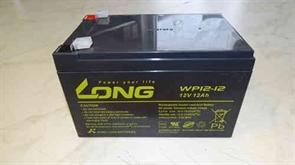 Аккумуляторная батарея для подметальной машины