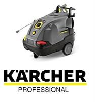 Аппараты высокого давления Karcher