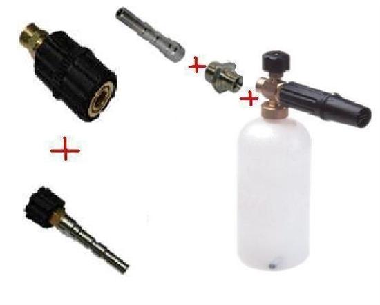 Комплект с LS 3 KW + переходники для профессионального пистолета Portotechica;Kranzle;Comet;Delvir. - фото 12251