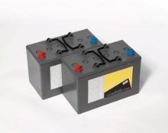 Аккумуляторная батарей 12В 55Ач AGM - фото 7947