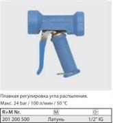 Пистолет размывочный Dingo, вход 1/2 г., 100 л/мин., 24 бар (латунь)