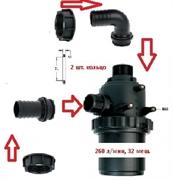Фильтр всасывающий (серия 317) 260 л/мин, 32 меш: вх. d=50 mm.(прям.) - вых. d=50 mm.(90 гр.)