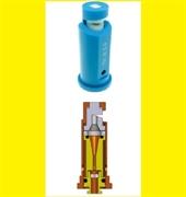 Распылитель Geoline TM-IA 1 желт. (керам.)