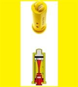 Распылитель Geoline AD-IA/D 110-02.D жёлт. (керам.) с подачей воздуха