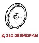 Мембрана насоса O 112 (DESMOPAN) насоса BP
