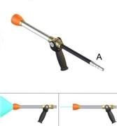 Удлинитель 768 мм, вход  ARS 25 ; выход форрсунка 1,5 мм