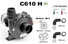 Насос центробежный Comet® серия C610H-M11 с гидромотором (655 л/мин; 11,8 бар) + патрубки