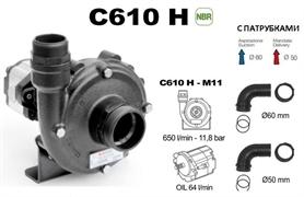 Насос центробежный Comet® серия C610H-M11 с гидромотором (655 л/мин;11,8 бар) + патрубки