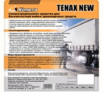 """Автошампунь для бесконтактной мойки Kometa """"TENAX FORTE NEW"""" 20 л."""