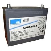 Аккумуляторная батарея SONNENSCHEIN A512/55 A