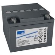 Аккумуляторная батарея SONNENSCHEIN A512/25 G5